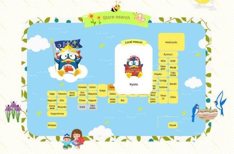 Mapa con todas las mascotas de Don Quijote.