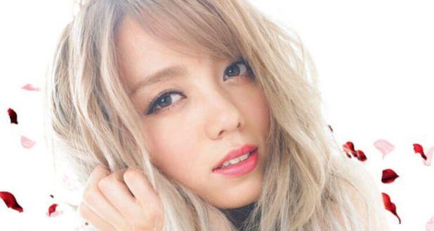 Portada del álbum «Poison Love» de Namua Morimoto