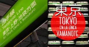 Tokyo en la línea Yamanote