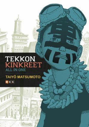reseña_tekkonkinkreet-01portada