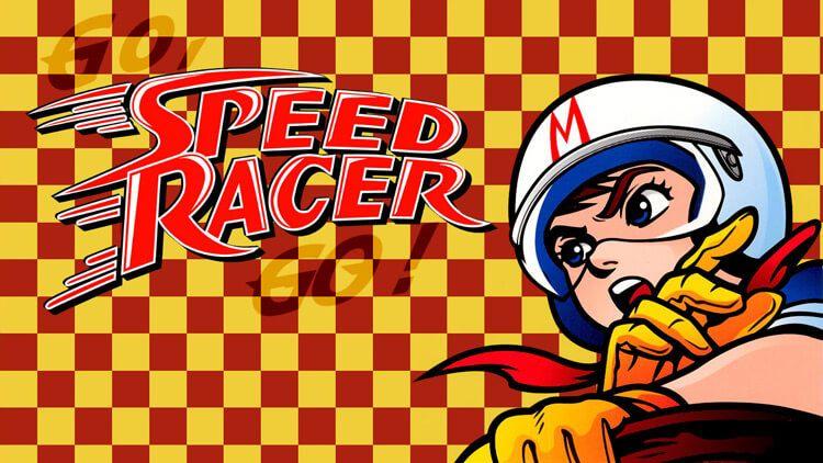 articulo_tatsunoko-01speedracer