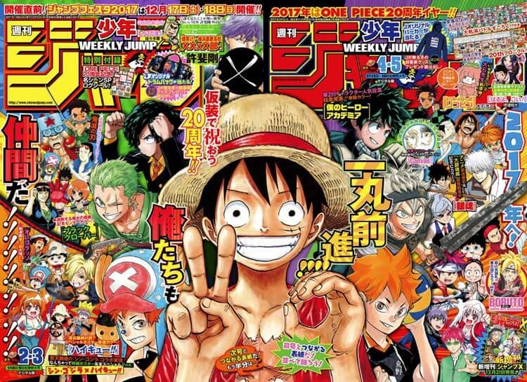 Recientemente, One Piece ha contado con su propia celebración al alcanzar su 20.º aniversario.