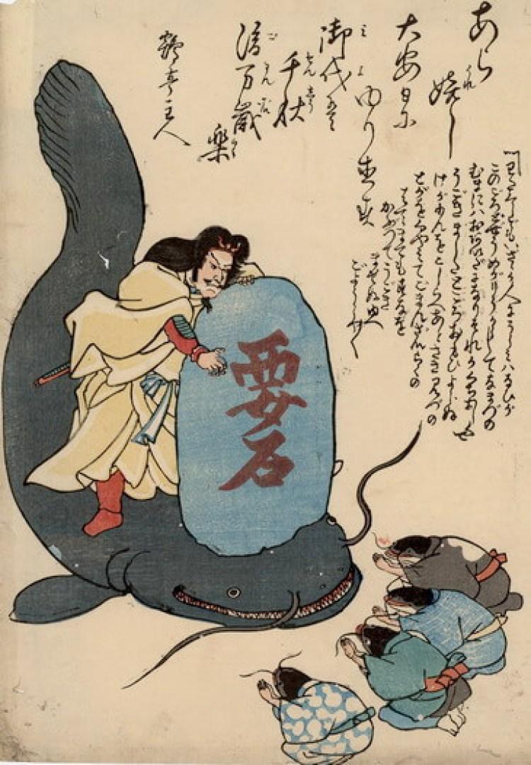 Kashima no kami Takemikazuchi no mikoto y el gran namazu.