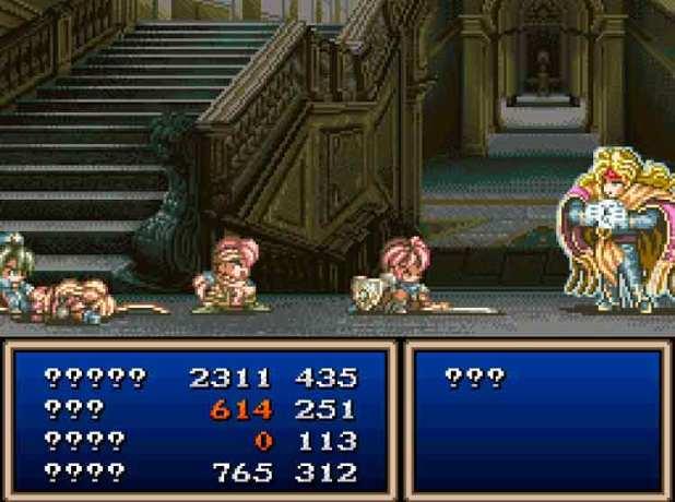 Los cuatro héroes se enfrentan al malvado Dhaos.