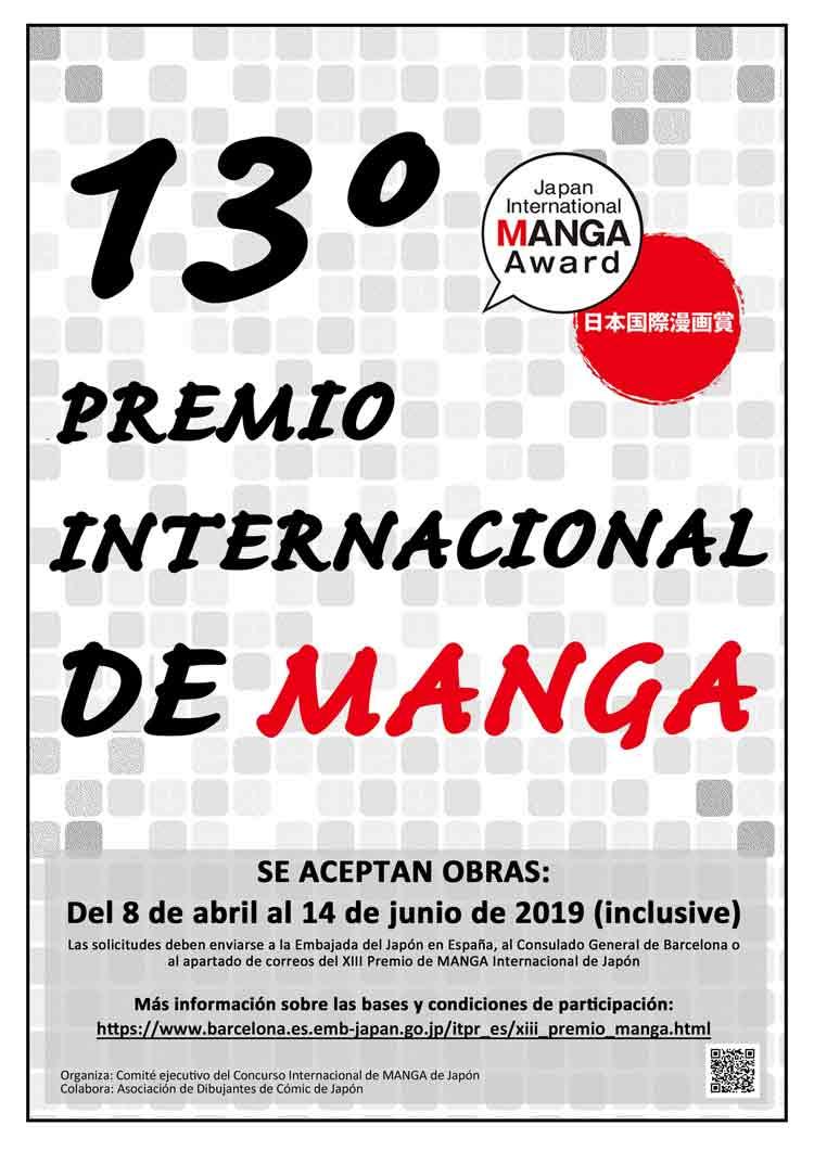 Cartel oficial del 13º Premio Internacional de Manga.