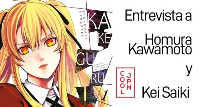 homura kawamoto y kei saiki