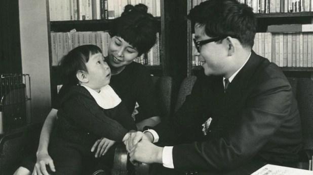 La familia Ōe