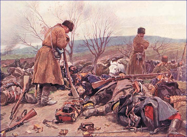 Image result for японская война