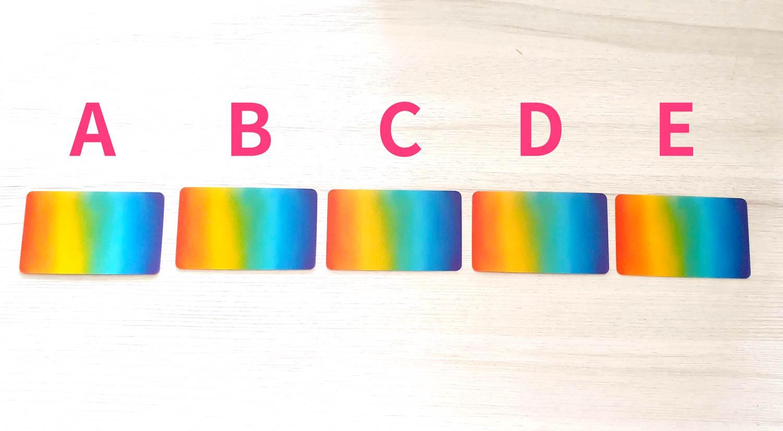 【彩虹卡占卜】現在宇宙想要告訴我的訊息是甚麼?