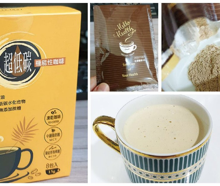 肯寶KB99超低碳機能性咖啡