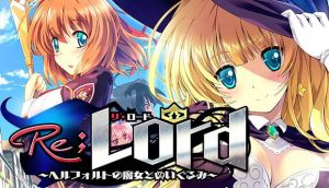 Re;Lord 1 ~The witch of Herfort and stuffed animals~ Free Download | Free PC Games