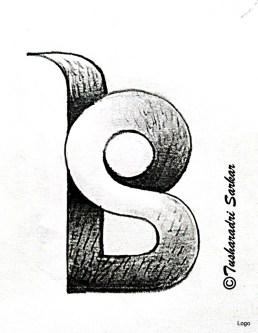 Bliss of Solitude - Alternate Logo
