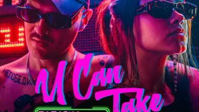 Photo of Tatarka – U Can Take (feat. Little Big) – Single (iTunes Plus) (2017)