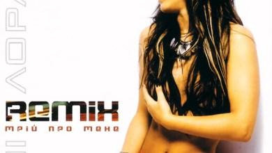 Photo of Ani Lorak – Мрій про мене (iTunes Plus) (2003)