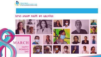 COVID19: La situación en África es urgente y crítica actualidad coronavirus emergencias Vacuna Covid19