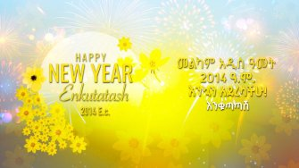 Happy Ethiopian New Year actualidad africa etiopia