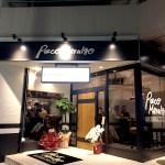 【矢場町/栄ランチ】Paco Meralgo(パコメラルゴ) お肉とスペインの炊き込みご飯が食べられるランチセット