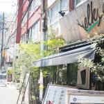 【矢場町/栄ランチ】パンケーキのお店elk 名古屋店でパスタのランチ
