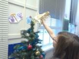 Christmastree8 (Small)
