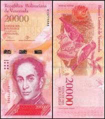 Bolivar Fuerte 20.000