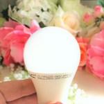 ampoule led gratuite