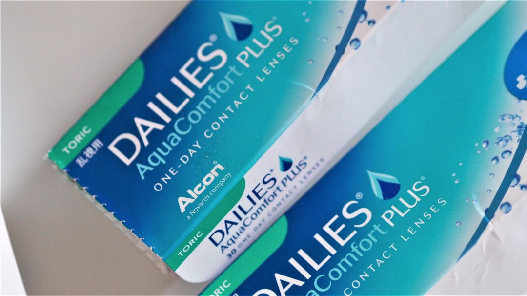 Vision Direct Lentilles dailies acquacomfort