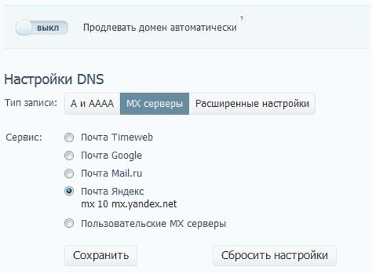 положения о регистрации доменных имен в домене su