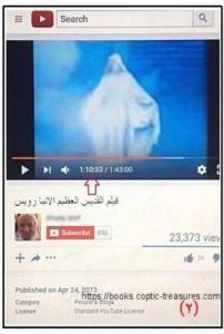 غلاف المعجزات-والظهورات-الفيسبوكية-هل-تخدم-الإيمان-أو-تُفيد-المؤمنين.jpg
