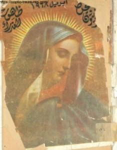غلاف معجزة الزيتون - ظهور العذراء.jpg