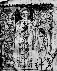 مخطوطات الحامولي - مخطوط 53