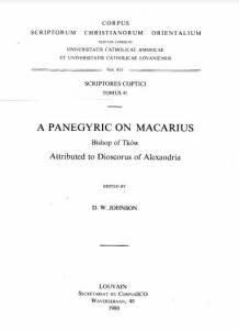 مديح للأنبا مكاريوس أسقف إتكو - النص والترجمة