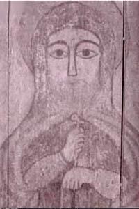 القديس أباديون أسقف أنصنا