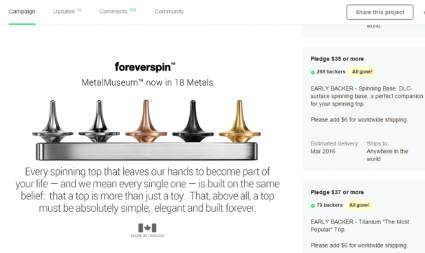 ForeverSpin Screenshot