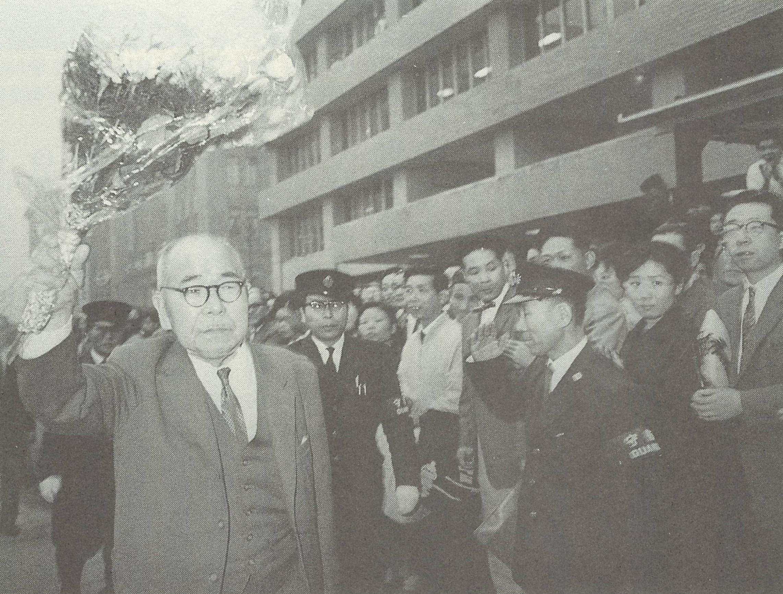 国鉄本社を去る十河信二総裁