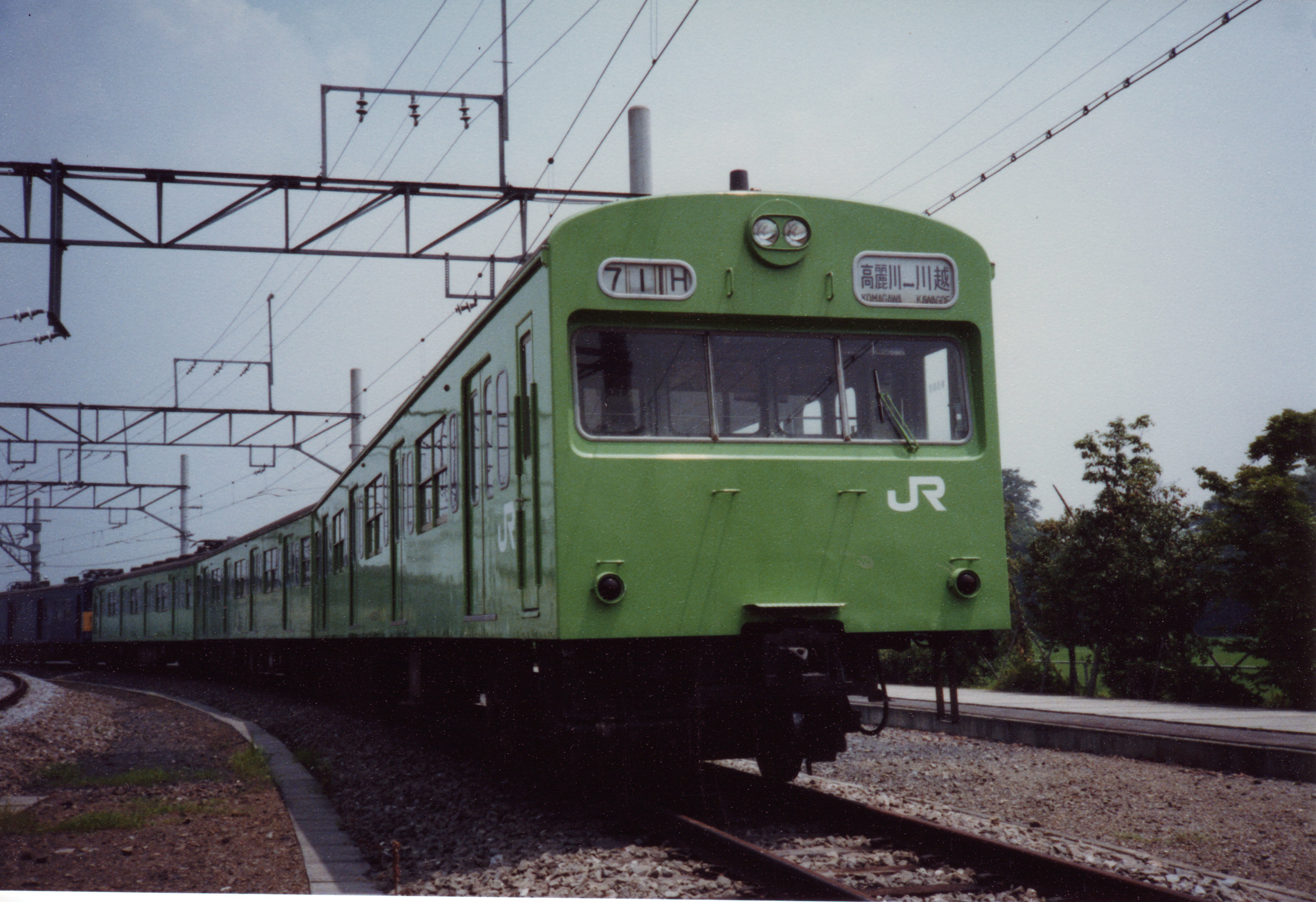 川越線103系