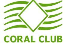 Photo of Работа в Коралловом Клубе – это возможно!