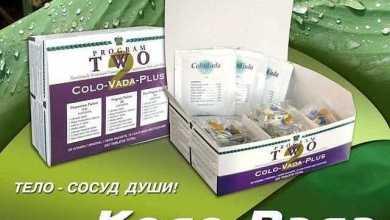 Photo of Коло-Вада и праздники