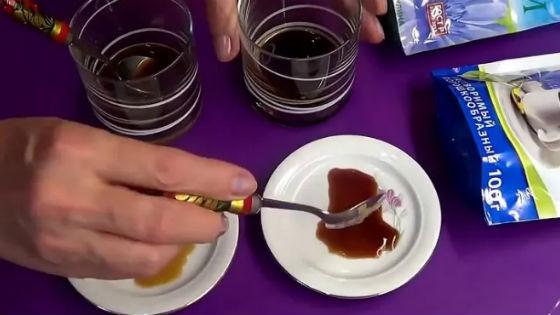 Приготовление цикориевого напитка