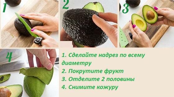 Инструкция по очищению плодов
