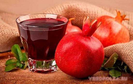 Гранатовый напиток очищает сосуды, обогащает организм витаминами и препятствует образованию раковых клеток