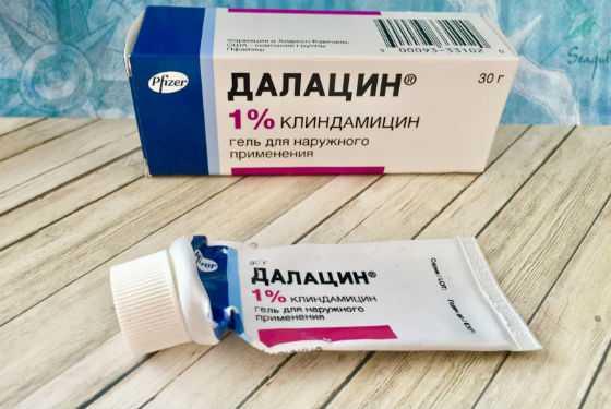 Далацин от угревой сыпи