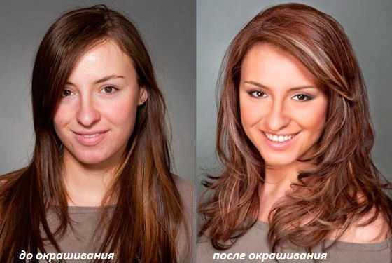 До и после применения 3Д техники