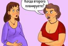 Photo of Три бестактных вопроса, которые почему-то принято задавать молодой маме