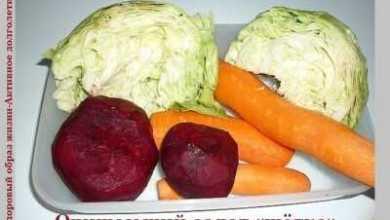 Photo of Очищающий салат «щётка» для очищения кишечника и похудения