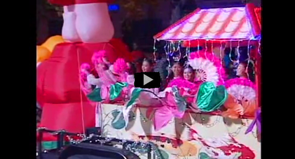 Video and Results of 2013 Holiday Parade
