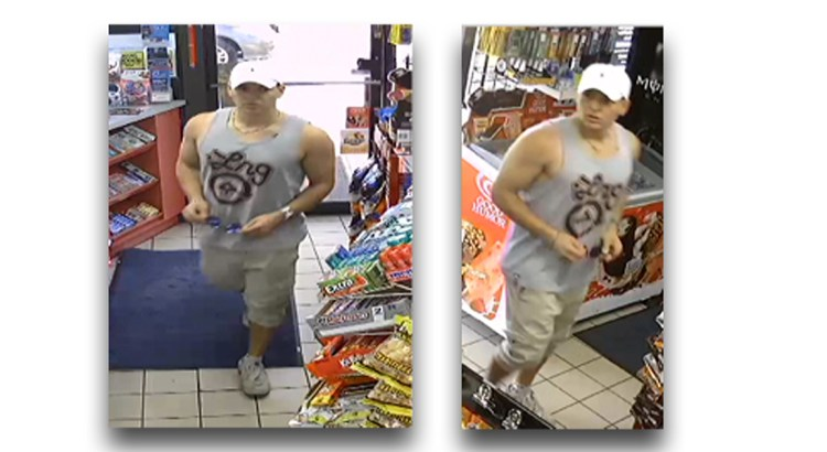 Police Seek Identity of Man Who Robbed Gas Station at Gunpoint