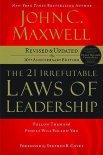 maxwell - 21 irrefutable