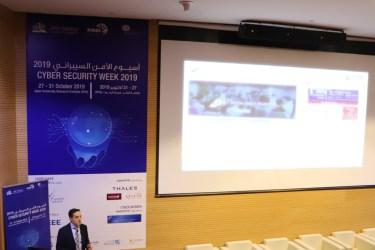 Cyber_Security_Week