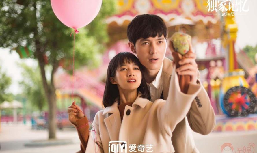 Resumo do drama chinês 'Nosso Lugar Secreto' episódio extra