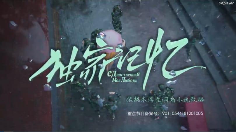 Resumo do drama chinês 'Nosso Lugar Secreto' Parte I